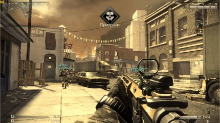 CoD Ghosts - FPS Unlocker v1.0